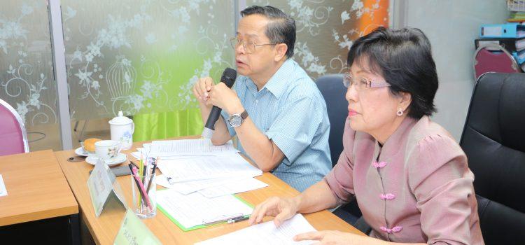 """ประชุมConcept Paper ข้อเสนอการวิจัยโครงการ """"ท้าทายไทย"""""""