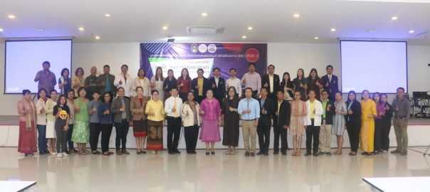 มหาวิทยาลัยราชภัฏบุรีรัมย์ ร่วมกับ สำนักงานกองทุนสนับสนุนการสร้างเสริมสุขภาพ (สสส.) สำนัก 3  จัดโครงการรายงานผลการวิจัย
