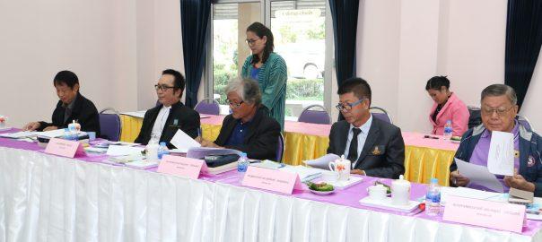 ประชุมคณะกรรมการประจำสถาบันวิจัยและพัฒนา ประจำปี 2562