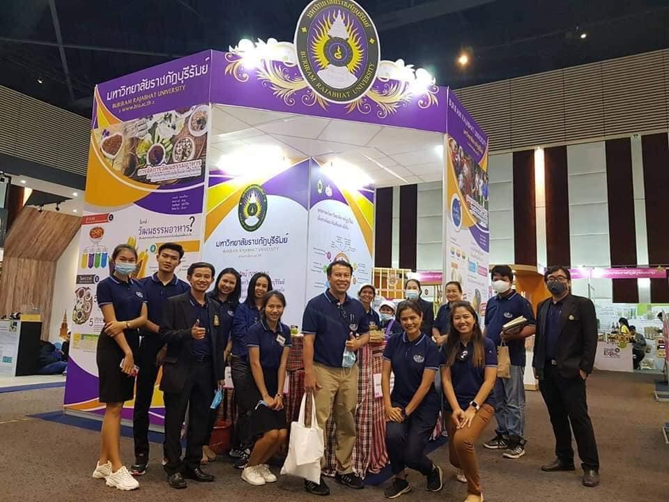 มหาวิทยาลัยราชภัฏบุรีรัมย์ ร่วมจัดนิทรรศการแสดงผลงานวิจัยในงานมหกรรมงานวิจัยแห่งชาติ (Thailand Research Expo 2020 )
